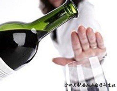 有癫痫病的患者为什么不能喝酒呢
