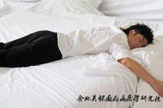 癫痫患者如何做好睡眠保健