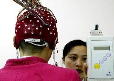 脑电图检查能不能找到癫痫病因